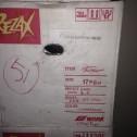 Rezax Roar stock