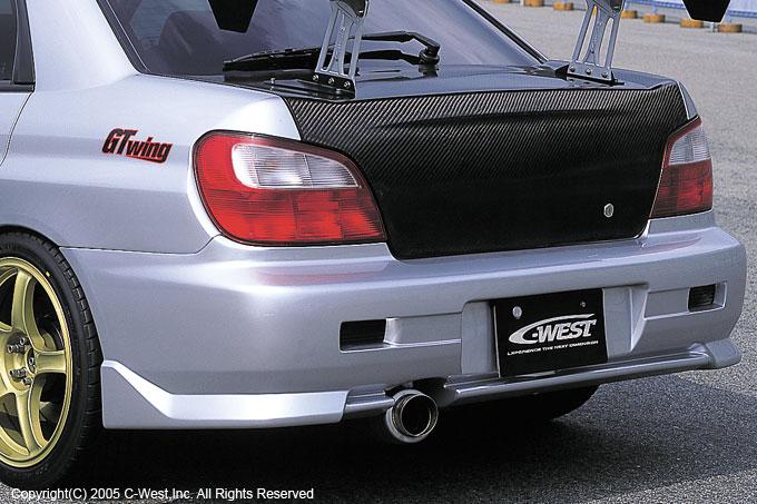Richmond Hill Mitsubishi >> GDB C-West Style   BC Auto & Design