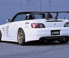 HondaS2000C-westRear
