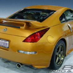 350Z Nismo rear